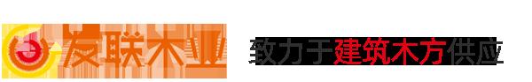 钦州yabo网页登入加工厂